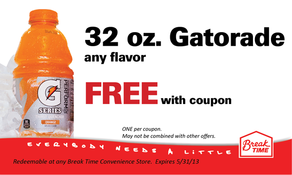 2016 Printable Gatorade Coupons